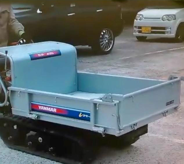 Yanmar Lifting Track Carrier